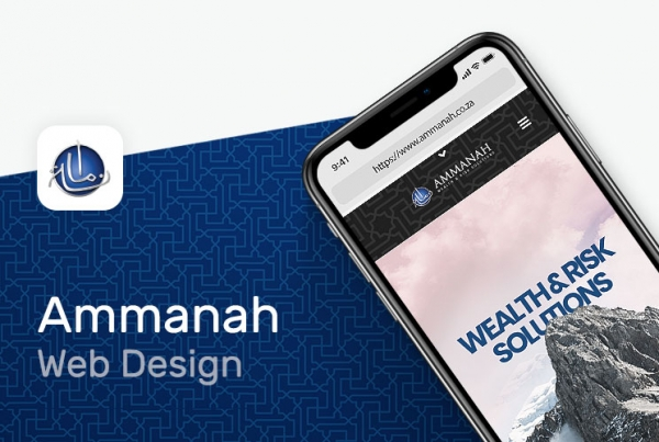 Ammanah Website